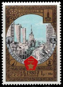 Russia Scott B128 MNH**  1980 Coat of Arms stamp