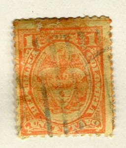 COLOMBIA;  1890s early classic issue used 1c. value