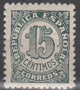 Spain #594 MNH F-VF (V3189)