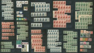 LATVIA 1941 Blocks MNH +Few Others (Apprx 450 Stamps) GM300