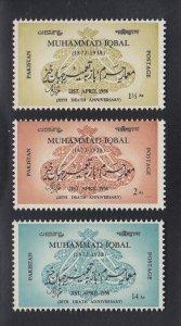 Pakistan Scott #96-98 MH