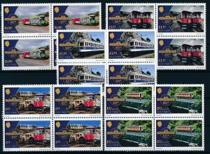 [I1000] Isle Of Man 2018 Trains good set in bloc of 4 stamps very fine MNH