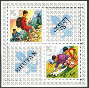 BHUTAN Sc#139a 1971 Boy Scouts Anniversary Souvenir Sheet OG Mint NH