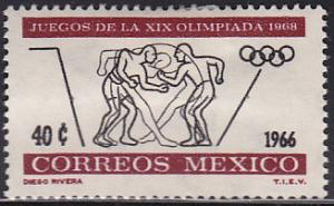 Mexico 975 Olympic Wrestling 1966