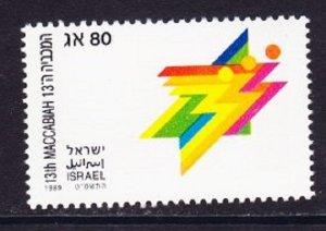 Israel #1024 Maccabiah Games MNH Single