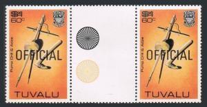 Tuvalu O20 OFFICIAL gutter pair,MNH.Michel D28. Handcrafts,1984.