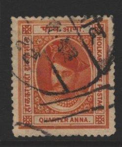 India Indore Sc#4 Used