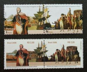 Portugal Brazil Joint Issue 200th Anniv King John VI 2008 Ship (stamp pair) MNH
