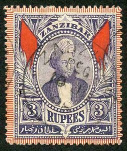 Zanzibar SG172 1896 3r dull purple CDS used Cat 9.5 pounds