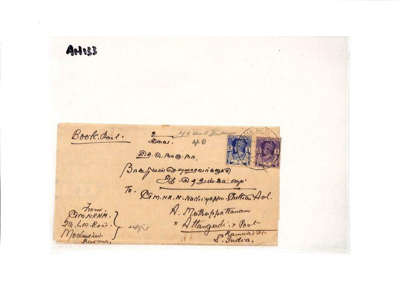 BURMA Cover 1940 BOOK POST Moulmein 9p Rate India {samwells-covers} PTS AH133