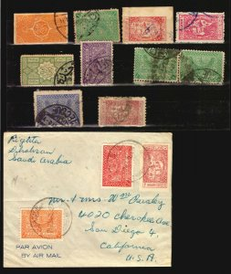 Saudi Arabia classic old stamps and cover