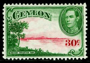 CEYLON  SG393, 30c carmine & green, VLH MINT. Cat £12.