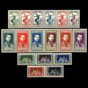 CAMBODIA 1951 - Scott# 1-17 King Set of 17 NH back toned
