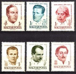 1961, Hungary, MNH set, Sc 1372-77
