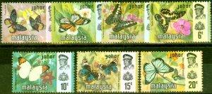 Johore 1971 Butterflies Set of 7 SG175-181 Very Fine MNH