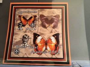 Mozambique 2002 Scout Jamboree butterfly mint never hinged  stamp sheet R23880