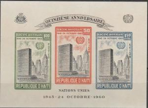 Haiti #C169a  MNH F-VF CV $3.25 (V2474)