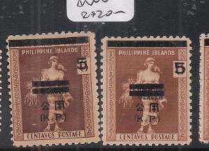 Philippines Japanese Occupation SC NO2-3 MNG (9djk)