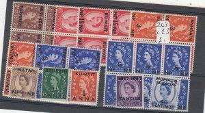 Bahrain Agencies QEII Collection Of Blocks/Singles MNH JK6203