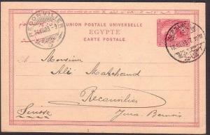 EGYPT 1909 4m postcard used Alexandria to Reconvilier Switzerland..........34751