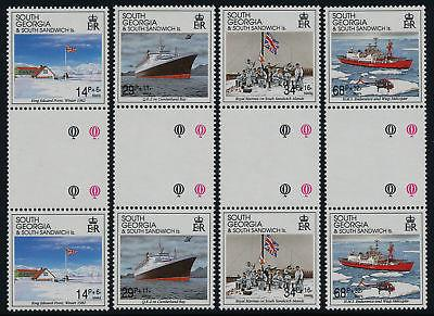 South Georgia B1-4 Gutter Pairs MNH Ship, Helicopter