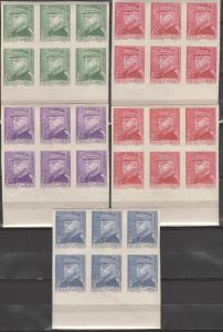 Monaco #185, 187, 187A, 188, 190 MNH VF Blocks Of 6 (SU3459)