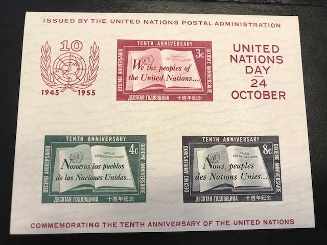 U.N. NY #38 MNH CV $80.