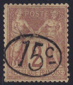 Madagascar 1896 SC 24 MLH signed Calves and Brun