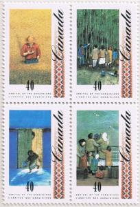 Canada Mint VF-NH #1329a Arrival of Ukrainians block/4