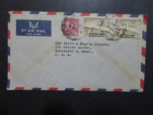 Iraq 1953 Commercial Cover to USA (IX) - Z8611