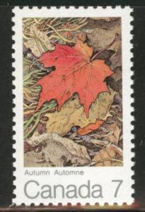 Canada Scott 537 MNH** 1971 Maple leaf stamp