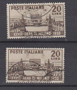 J29668, 2 1950 italy set of 1 used #531 milan fair