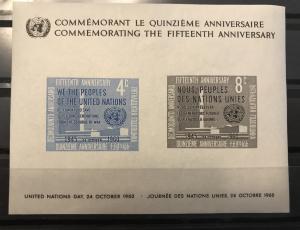 U.N. NY #85 MNH CV $1.25