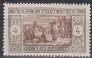 Senegal #81 MNH VF (B3725)