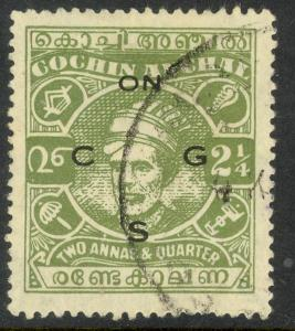 INDIA IFS COCHIN 1944 2 1/4a Dull Yellow Green OFFICIAL Scott No. O61 VFU