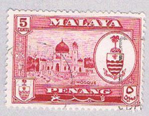 Malaya Penang 59 Used State Crest (BP2323)