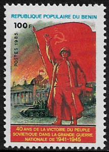 Benin #596A MNH Stamp - End of World War II Anniversary