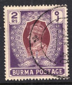 Burma 31 Used VF