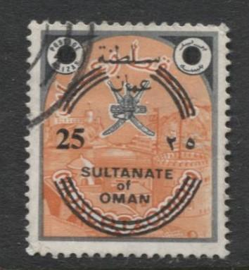 Oman - Scott 133B - Overprint-View of Harbor - 1971- VFU - Single 25b on a 40b