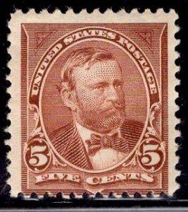 US Stamp #255 5c Chocolate Grant MINT Hinged SCV $120