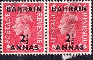 BAHRAIN 1951 KGVI 2½ Anna on 2½d Pair Pale Scarlet SG75 Used