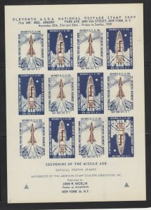 ASDA sheet of 12 Missile Age Poster stamps in brown for 1959  Stamp Expo - I