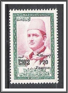Morocco Northern Zone #22 Sultan Mohammed V Surcharged MH