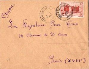 French West Africa 10F Djenne Mosque, French Sudan 1958 Dakar Succursale, Sen...