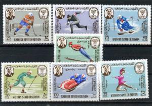 ADEN/KATHIRI 1967 WINTER OLYMPIC GAMES GRENOBLE SET OF 7 STAMPS MNH
