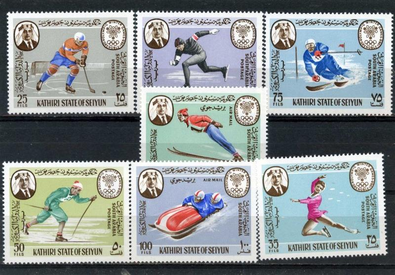 ADEN/KATHIRI 1967 WINTER OLYMPIC GAMES GRENOBLE SET OF 7 STAMPS MNH