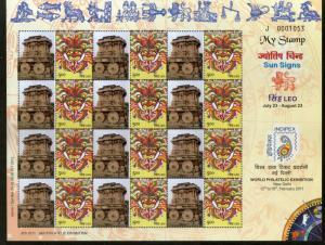 India 2011 My Stamp Sun Sign Leo Hampi Chariot UNESCO Site Tourism Sheetlet MNH