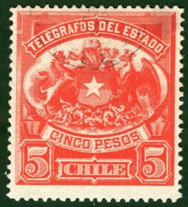 TELEGRAPH Stamp 5 Pesos High Value CHILE Used 1880s ex Collection ORANGE342