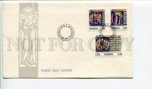 293183 NORWAY 1971 year First Day COVER Oslo Christmas