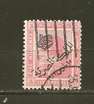 Egypt 82 Overprint Used